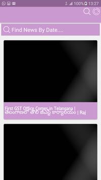GST Free Software Info screenshot 1
