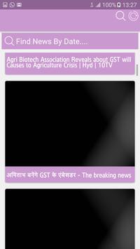 GST Free Software Info screenshot 2