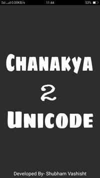 Chanakya to unicode converter: (Offline) poster