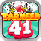 Tarneeb 41 icon