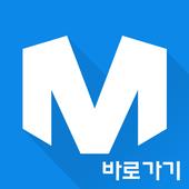 엠파일 - 영화,드라마,동영상 다시보기 필수앱 icon
