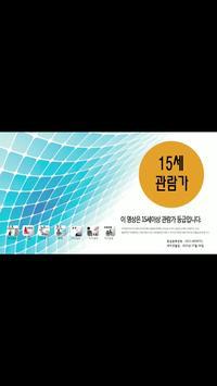 엠파일 - 영화,드라마,동영상 다시보기 필수앱 apk screenshot