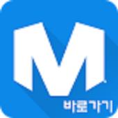 엠파일- 영화,드라마,예능,웹툰,웹소설 icon