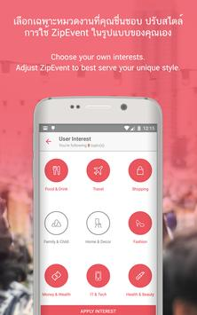 ZipEvent - Inspiration Everywhere apk screenshot