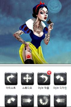 Style Tattoo screenshot 1