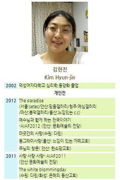 서영원 김현진의 아뜰리에, 안산, 미술학원, 화가, apk screenshot