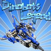 Dinobots legend icon