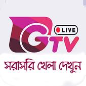 Gazi Tv Live icon