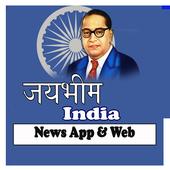 JayBhim India icon