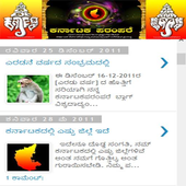 karnatakaparampare icon