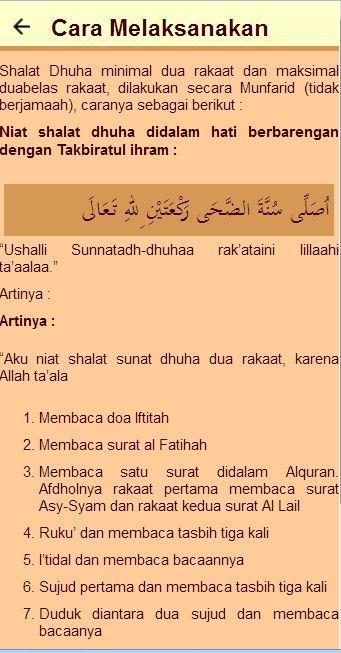 Tuntunan Sholat Duha For Android Apk Download