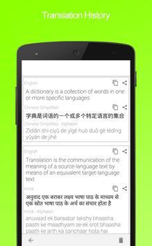 Dictionary App King apk screenshot