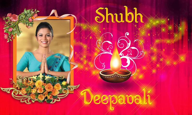 Diwali  Photo Frames Free Poster