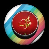 Maroc HD TV icon