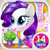 Pony Beauty icon