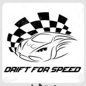 تفحيط و سرعة icon