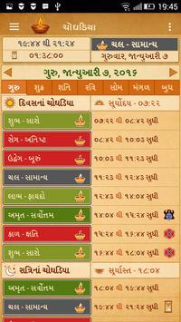 Choghadiya screenshot 4