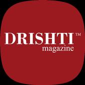 Drishti Magazine icon