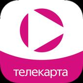 Телегид. ТВ-программа и Личный кабинет icon
