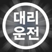 대리운전 icon