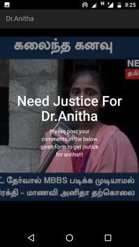 Support Anitha apk screenshot