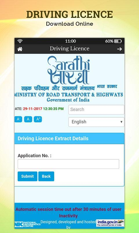 Driving Licence Download Online for Android - APK Download