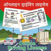 Driving Licence Online Status-India icon