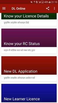 Driving Licence Online Status-India screenshot 1