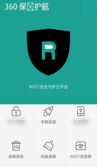 360 Root Pro for Android - APK Download