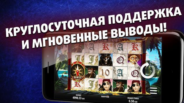Клуб - игровые слоты screenshot 1