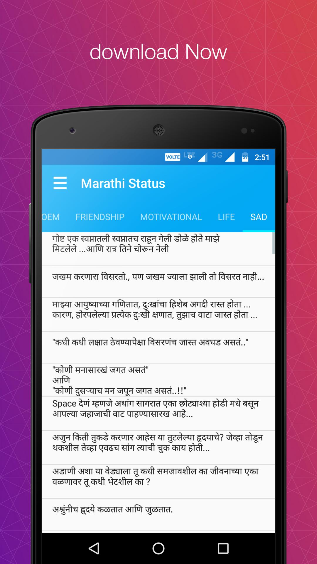 Marathi Status 2016 for Android - APK Download