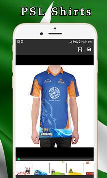 PSL T20 Suit Editor - PSL Shirts & PSL Caps 2019 screenshot 3