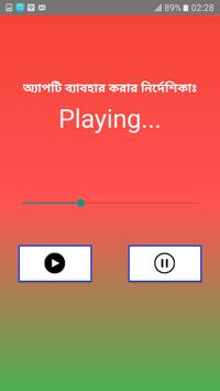 Bangla Handwritten Calculator screenshot 6