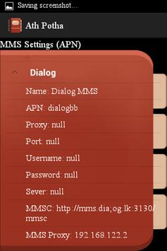 AthPotha with APN settings screenshot 4