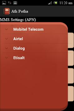 AthPotha with APN settings screenshot 5