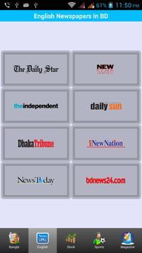 Newspapers BD: সংবাদপত্র বাংলা apk screenshot