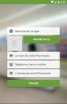 Maroc Pharmacie screenshot 2