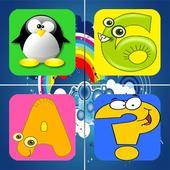 Memória para Crianças icon