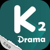 KDrama 2 icon