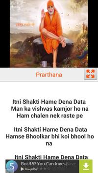 Itani Shakti Hame Dena Data( Morning Prarthana ) screenshot 8