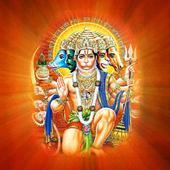 Jai Hanuman Gosai Latest icon