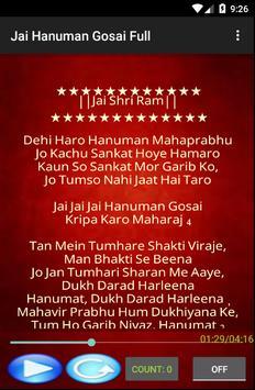 Jai Hanuman Gosai Latest screenshot 4