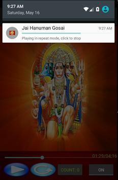 Jai Hanuman Gosai Latest screenshot 5