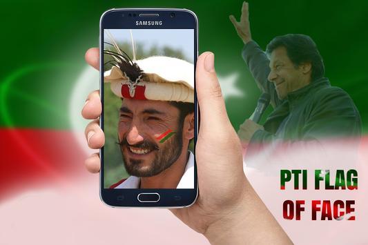 PTI Flag Profile Maker , PTI Photo Frames,Stickers screenshot 1