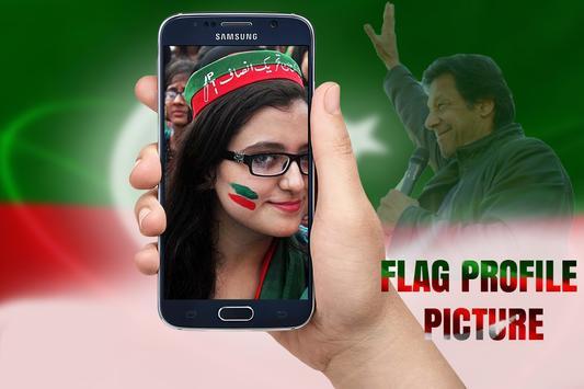 PTI Flag Profile Maker , PTI Photo Frames,Stickers screenshot 2