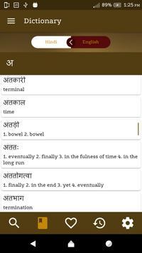 English Hindi  Dictionary FREE apk screenshot
