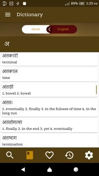 English Hindi  Dictionary FREE apk screenshot