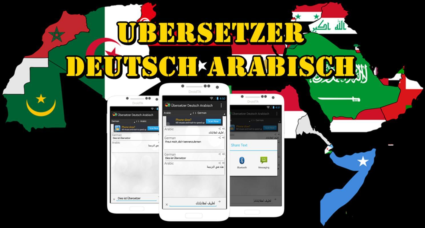 deutsch in arabisch übersetzen