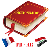 Dictionnaire Francais Arabe icon