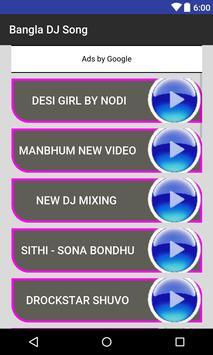 Bangla Dj Song screenshot 1